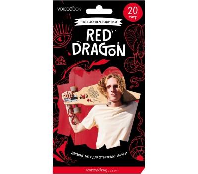 """""""Red Dragon"""". Красный дракон"""