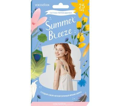 """Summer Breeze"". Летний бриз"