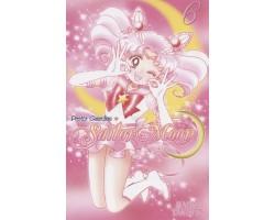 Sailor Moon. Прекрасный воин Сейлор Мун. Том 6