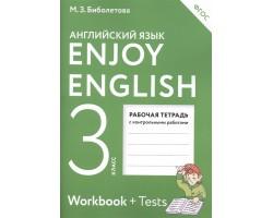 Английский с удовольствием. Enjoy English. Рабочая тетрадь. 3 класс. ФГОС