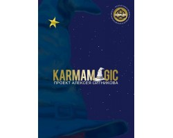 Karmamagic