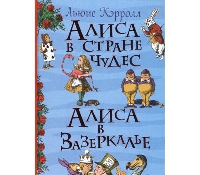 Алиса в стране чудес (Все истории)