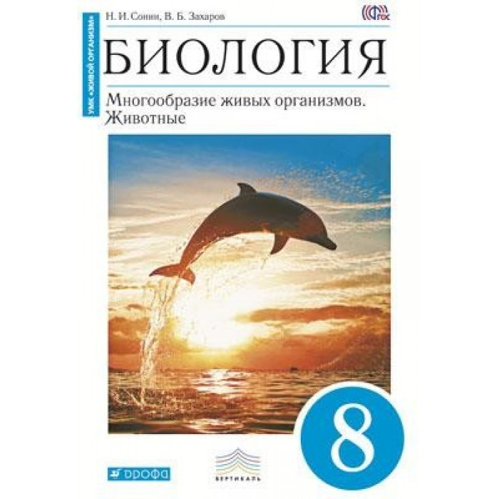 География. География России. Природа. Население. Хозяйство. 8 ... | 700x700