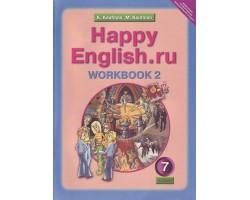 Happy English.ru. Р/т 7 кл. Часть № 2. (ФГОС).