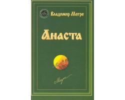 Анаста.Кн.10 (обл.)