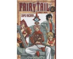 Манга. Fairy Tail. Том 10