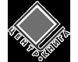 2 кл ФГОС (ПерспективнаяНачШкола) Русский язык. Тетрадь для провероч. работ (5-е изд,, стереотип.)