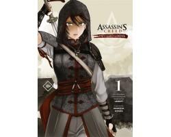 Assassin s Creed: Меч Шао Цзюнь. Том 1