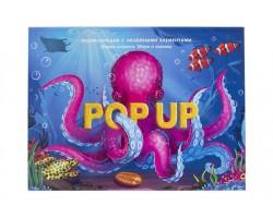 POP UP энциклопедия. Живая планета. Моря и океаны