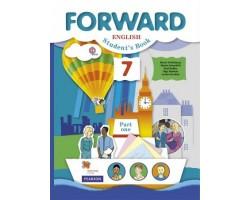 Английский язык. Forward. Учебник. 7 класс. Часть 1. ФГОС (Алгоритм успеха)