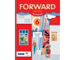Английский язык. Forward. Рабочая тетрадь. 6 класс. ФГОС (Алгоритм Успеха) ( CD)