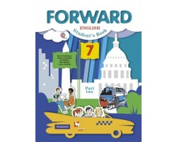 Английский язык. Forward. 7 класс. Учебник. Часть 2. ФГОС