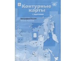 География России. Природа. Население. 8 класс. Контурные карты (Роза Ветров)