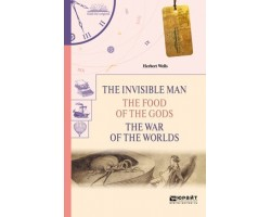 The Invisible Man. The Food of the Gods. The War of the Worlds. Человек-невидимка. Пища богов. Вой