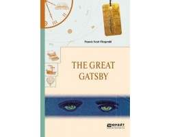 The Great Gatsby. Tender is the night. Великий Гэтсби. Ночь нежна