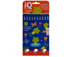 IQ блокнот: задачки для пальчиков. Сколько лягушат в пруду?